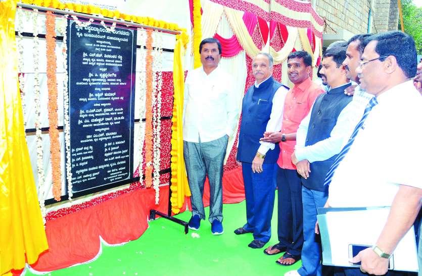 कर्नाटक में दूसरा कृषि अभियांत्रिकी कॉलेज शुरू