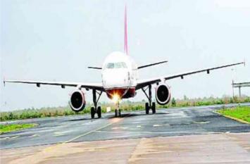 सिंधुदुर्ग के चिप्पी एयरपोर्ट पर की गई सफल लैंडिंग,गणपति बप्पा बने पहले यात्री