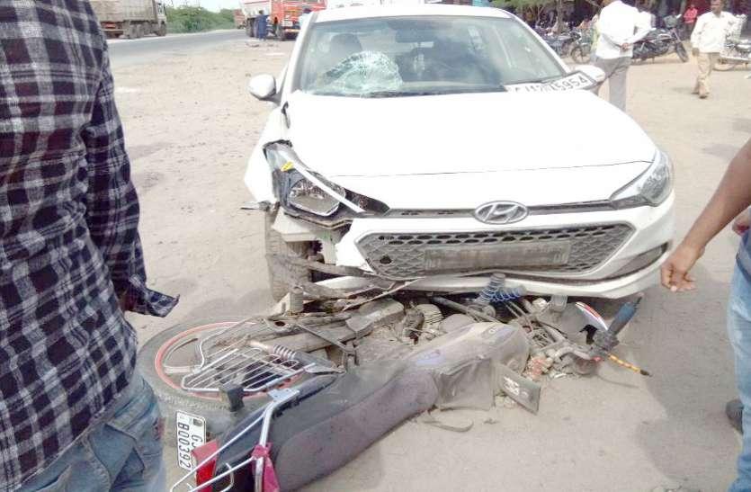 कार की टक्कर से बाइक चालक की मौत