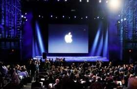 Apple Launch Event Update: आज लॉन्च हो सकता है सस्ता डुअल सिम वाला iPhone, ऐसे देखें लाइव