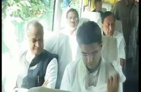 नागौर में  आज कांग्रेस की संकल्प रैली का समापन