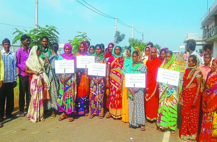 लोकतंत्र से उठा इस गांव के लोगों का विश्वास, कहा नहीं देंगे वोट, करते हैं चुनाव का बहिष्कार