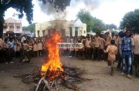 VIDEO : विद्यार्थियों ने गांव में रैली निकालकर महिला पीटीआई के खिलाफ लगाए नारे, फिर स्कूल पर ताला लगाकर किया प्रदर्शन