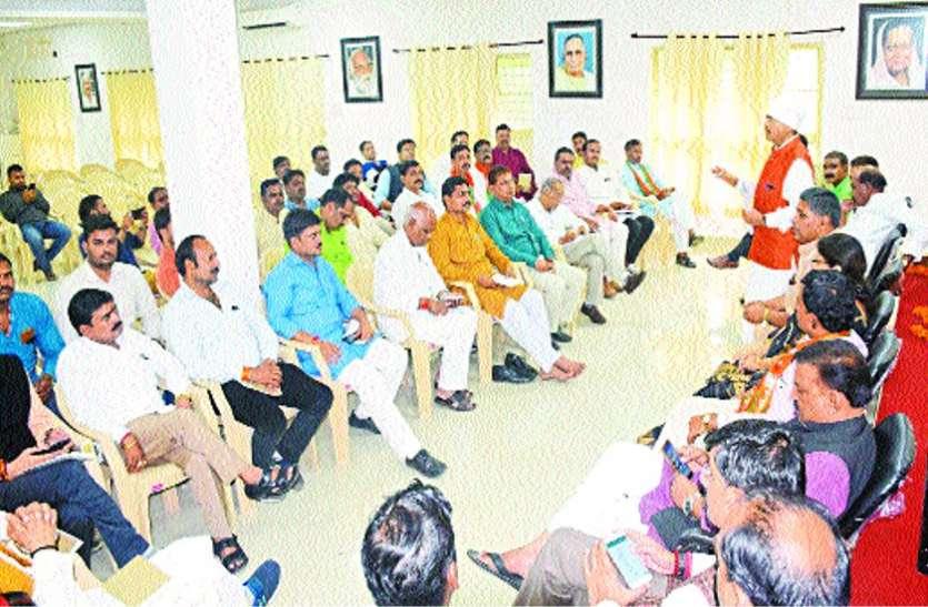 MP Elections 2018 जनता के पैसों से चुनाव लड़ेगी भाजपा, 21 तक कूपन के जरिए जमा होगी राशि