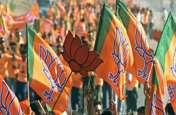 इस भाजपा नेता पर लगा रंगदारी मांगने का आरोप, उमा भारती के माने जाते हैं करीबी