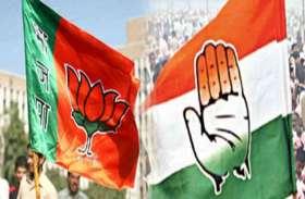 #राजस्थानकारण : छात्रसंघ चुनाव में वागड़ के नतीजों ने भाजपा और कांग्रेस की नींद उड़ाई