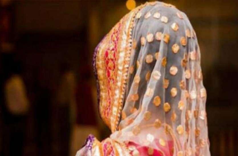 शादी के महज 2 महीने बाद ही महिला ने किया एेसा काम, पति बोला- ये तो कभी नहीं सोचा था