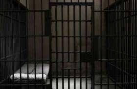 जेल में नहीं मिलता अच्छा खाना, कैदियों ने की भूख हड़ताल