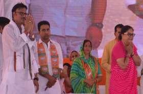 रतनगढ़ टिकट का फैसला जयपुर में वार्ता के बाद होगा