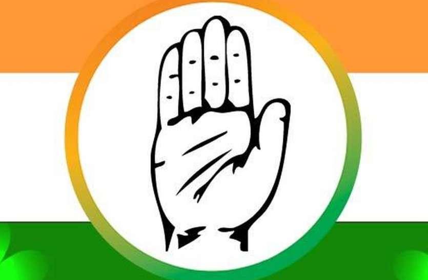 प्रदेश में कांग्रेस के पक्ष में है माहौल-किसने कहीं यह बात