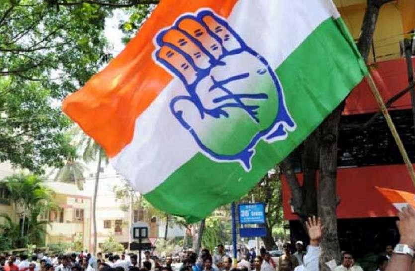कांग्रेस की सियासी रणनीति में अब गाय, राम और मंदिर भी..