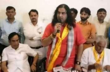देवकी नंदन ठाकुर को मिली जान से मारने की धमकी, भीम आर्मी ने दिया बड़ा बयान