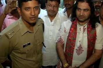 देवकी नंदन ठाकुर की गिरफ्तारी के बाद उठा राजनीतिक तूफान, भाजपा के खिलाफ हुआ महापंचायत का ऐलान