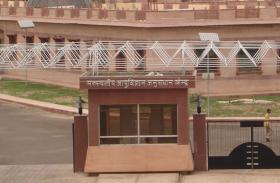 रेगिस्तान चिकित्सा अनुसंधान केंद्र में फिल्ड वर्कर, टेक्निशियन के पदाें पर भर्ती, करें आवेदन