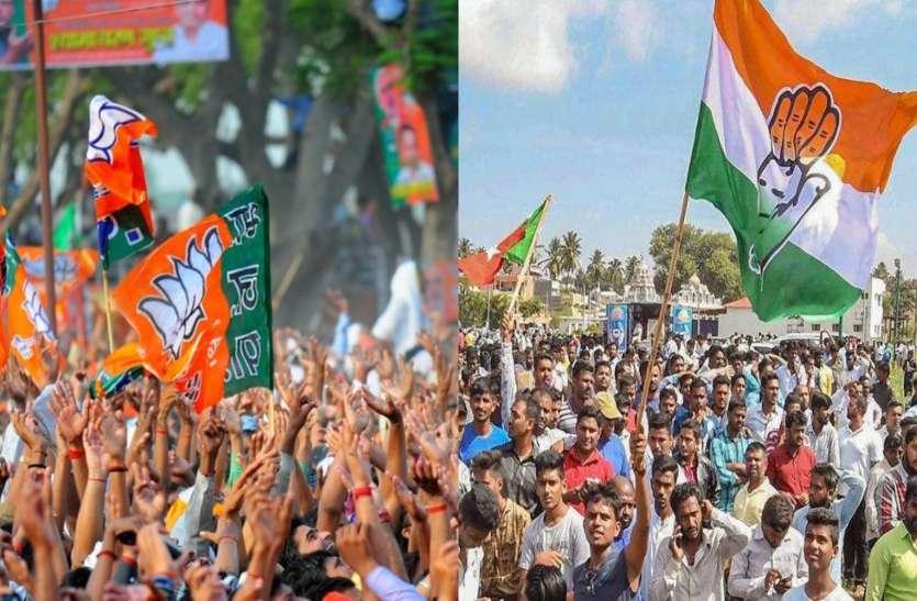 रायपुर दक्षिण और खरसिया विधानसभा के विभिन्न तबकों के मतदाताओं की राय