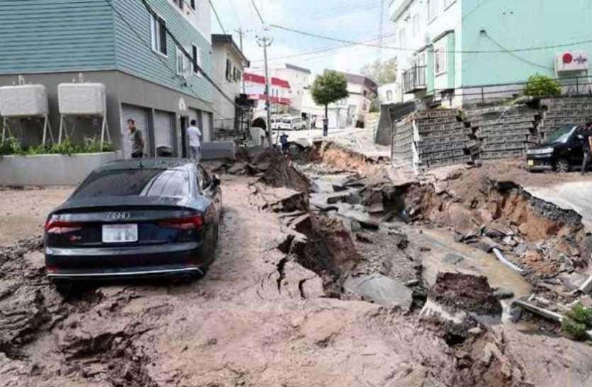 भूकंप आने पर धरती से निकलती है सोने की धार, ये रहे सबूत