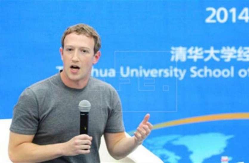 ईको फ्रेंडली है फेसबुक की नई इमारत, 640 लाख लीटर पानी की बचत करेगी