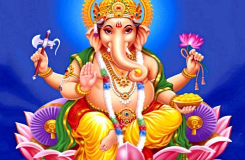 आज का राशिफल- काम-काज , व्यापार के लिए बहुत अच्छा दिन, गणेशजी की इस छोटी सी पूजा से बढ़ेगी कमाई