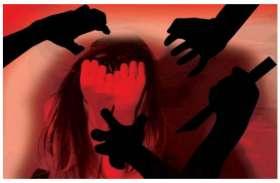 युवती का अपहरण के बाद जंगल में गैंगरेप कर रहे थे आरोपी, तभी पहुंच गए ग्रामीण