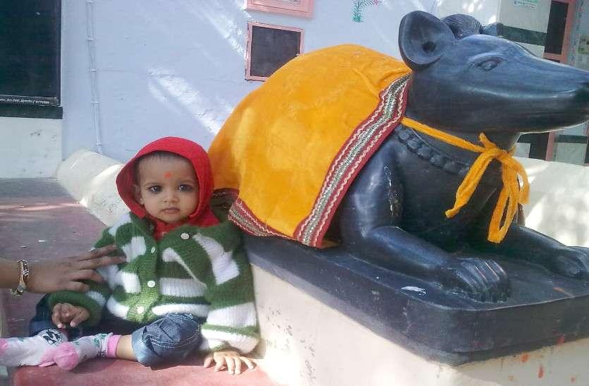 Garh Ganesh Ji