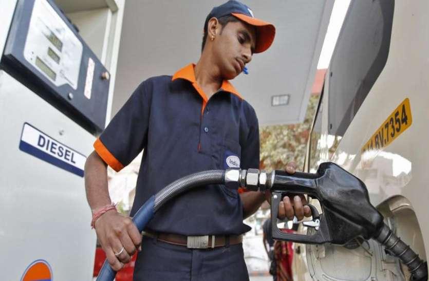 खुशखबरीः सस्ता पेट्राेल-डीजल खरीदने का ये है बेहद आसान तरीका, साथ में मिलेगा 7500 रुपये का कैशबैक
