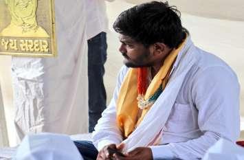 हार्दिक पटेल ने 19 दिन बाद खत्म की भूख हड़ताल, सरकार ने नहीं मानी मांगें