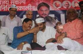 हार्दिक ने 19वें दिन तोड़ा अनशन, अब दिल्ली में करने की घोषणा