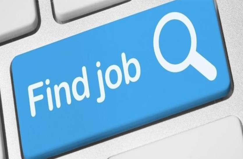 JPSC Assistant Engineer Recruitment 2018