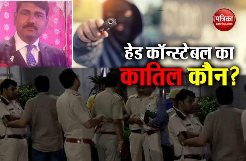 दिल्ली: हेड कॉन्स्टेबल की गोली मारकर हत्या, अज्ञात हमलावरों की तलाश जारी