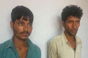 खल की आड़ में पोस्त की तस्करी, दो जने गिरफ्तार