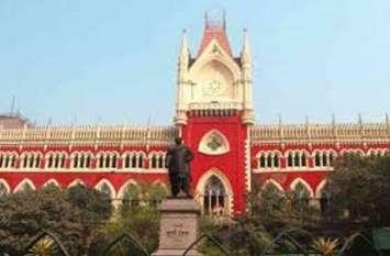 महंगाई भत्ता मामला: सैट ने बंगाल सरकार से हलफनामा मांगा