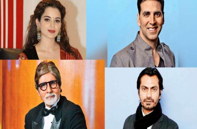 हिंदी बोलने में गर्व महसूस करते हैं ये 7 बॅालीवुड स्टार्स, अंग्रेजी भाषा के नहीं हैं मोहताज