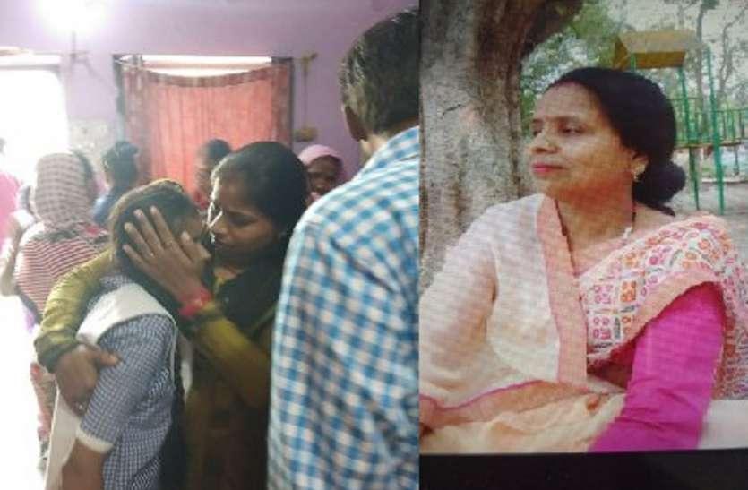 ठेकेदार के पत्नी की निर्मम हत्या,अपराधियों ने मुंह में नमक भर कर उतारा मौत के घाट