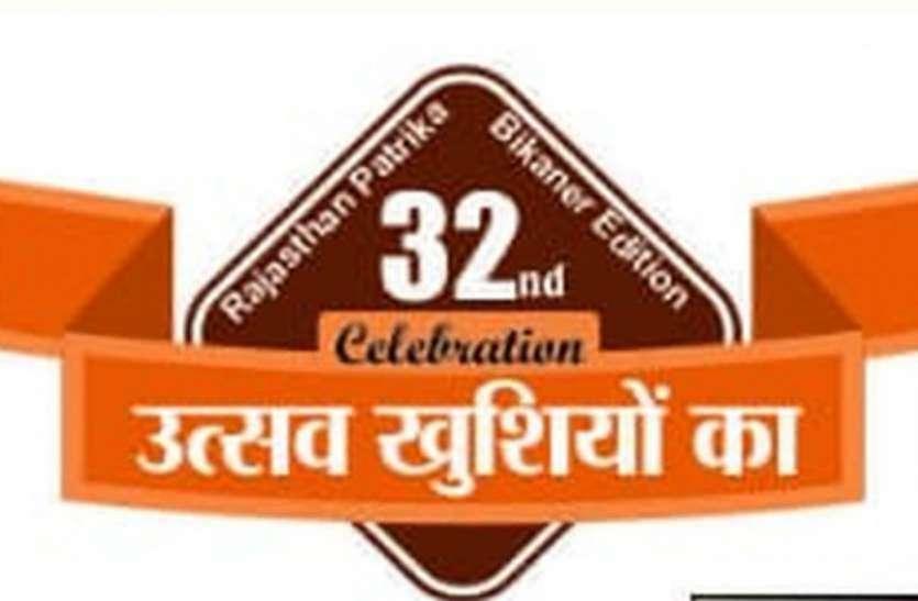 उत्सव खुशियों का हर वर्ग के लिए होगा खास, हास्य कवि सम्मेलन 15 सितम्बर को