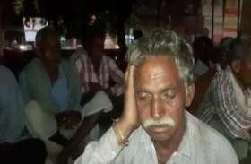 पत्रिका की खबर का बड़ा असर, ओपी सिंह ने मामले को लिया संज्ञान में, तुरंत हुआ केस दर्ज