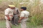 विवाहिता महिला की हत्या, शव झाड़ियों में मिलने से मचा हड़कम्प