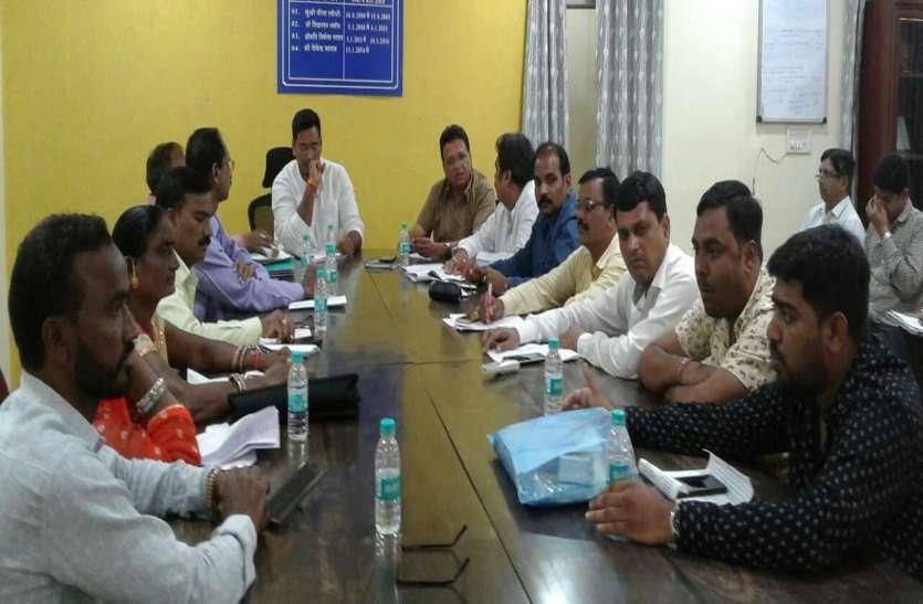 एमआईसी ने रामनगर मुक्तिधाम के सौंदर्यीकरण के अधूरे प्रस्ताव को लौटाया