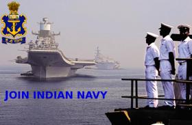 भारतीय नौसेना में पायलट व ऑब्जर्वर के पदाें पर भर्ती, करें आवेदन