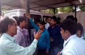 राजस्थान में यहां मीटिंग के दौरान एक जेईएन को मिला नोटिस, तो दूसरे की हो गई हार्ट अटैक से मौत
