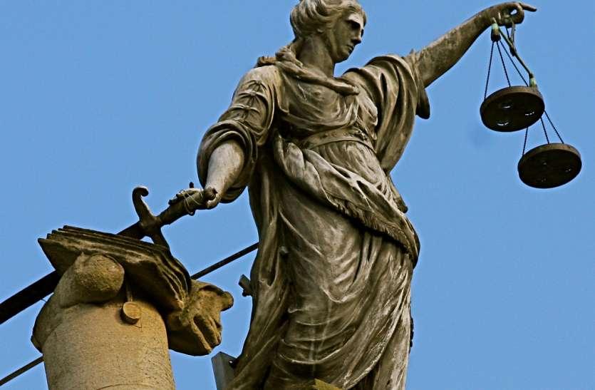 चैन स्नेचिंग के आरोपियों को 3-3 साल की कैद