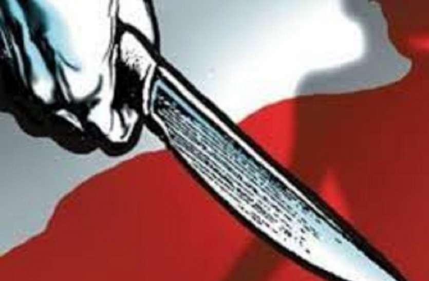 दीदी के बारे में अपशब्द, नाबालिक ने भोंका चाकू, सह श्रमिक की मौत