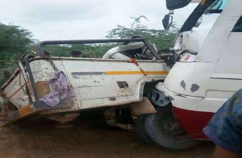 बीकानेर से रामदेवरा जा रहे यात्रियों की गाड़ी हुई हादसे की शिकार