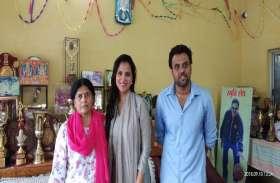 भिलाई पहुंची अभिनेत्री लारा दत्ता, स्टेट बास्केटबॉल टीम पर बना रही फिल्म, कोच राजेश पटेल के परिवार से मिली