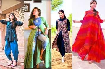 गर्ल्स के लिए आए ये नए फैशन ट्रेंड, इन्हें पहन कर बढ़ जाएगी आपकी खूबसूरती