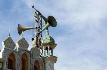 गुरुग्राम: नमाज पढ़ने को लेकर फिर विवाद, प्रशासन ने सील की यह मस्जिद