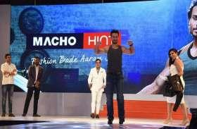 माचो के नए ब्रांड 'माचो हिंट' का प्रमोशन करेंगे टाइगर श्रॉफ