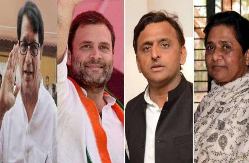 ये दिग्गज नेता इन सीटों से लड़ेंगे लोकसभा चुनाव!