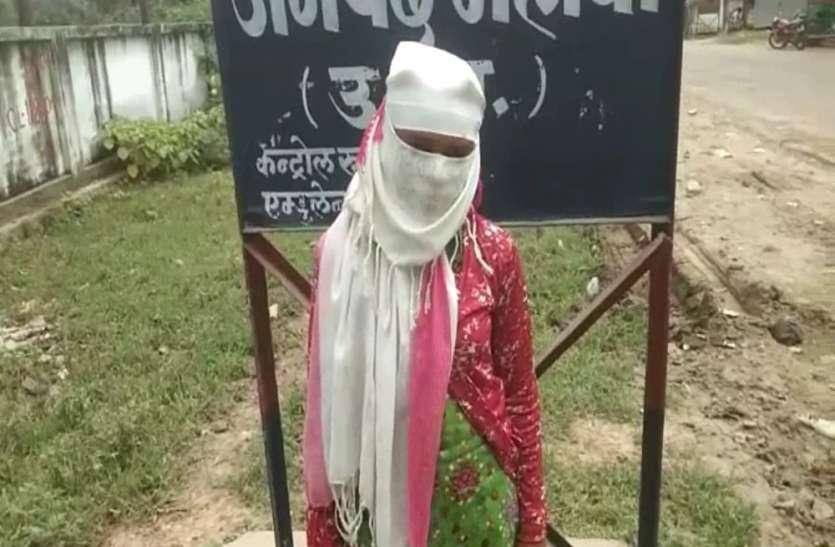 महिला ने अपने साथियों के साथ घर में घुस कर नाबालिग का कराया बलात्कार, फिर की लूट