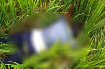 खेत में मिला युवक का शव, प्रेम- प्रसंग में हत्या की आशंका