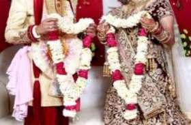 प्यार के बाद एक प्रेमी युगल ने आर्यसमाज मंदिर में रचा ली शादी, इसके बाद युवती लड़के पर बनाने लगी धर्म परिवर्तन का दबाव